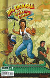 Adventures of Jack Burton: The Ghosts of Storms